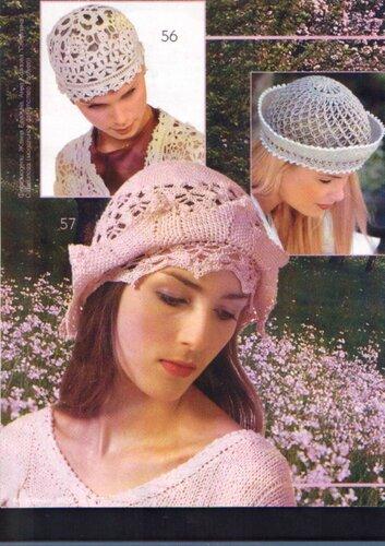 Psd шапки cs. шапки женские крючком. вязаные зимние шапки. шапки.