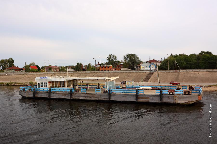 Козьмодемьянская пристань