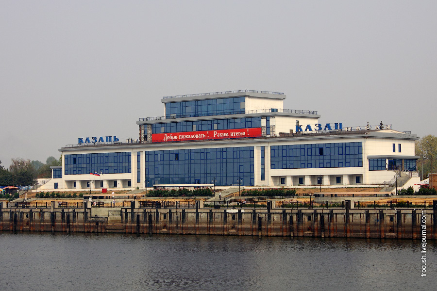 Здание речного вокзала Казани