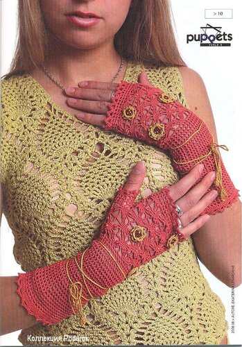 gift presents for women: lace fashion mittens, free crochet patterns