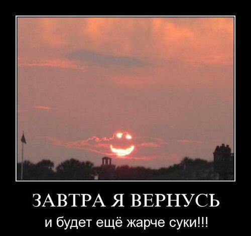img-fotki.yandex.ru/get/5204/stariy2003.b6/0_5a7f4_a1558db4_L.jpg