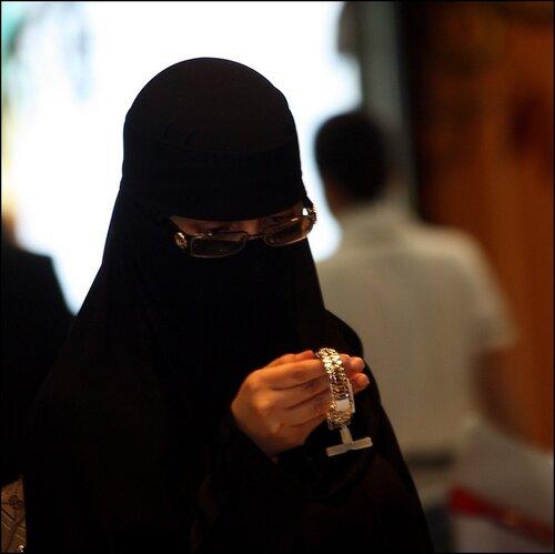 Арабская женщина.
