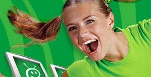 Вебстрим рекламируют девушки с открытым ртом