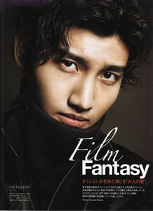 [27.09.2010]Changmin in Vogue Nippon  0_4474c_34586412_M
