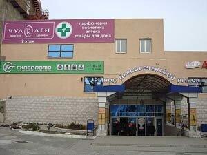 Руководство Первореченского рынка Владивостока «переехало» в СИЗО почти в полном составе