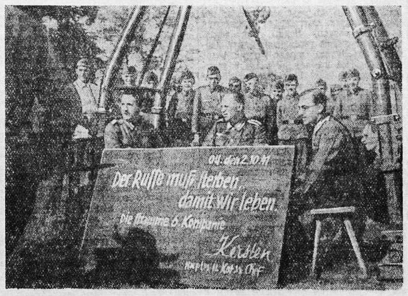 «Красная звезда», 19 марта 1942 года, идеология фашизма, что творили гитлеровцы с русскими прежде чем расстрелять, что творили гитлеровцы с русскими женщинами, зверства фашистов, зверства фашистов над женщинами, зверства фашистов над детьми, издевательства фашистов над мирным населением