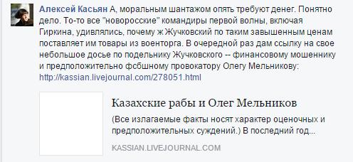 20150322_Жучковский_3В.PNG
