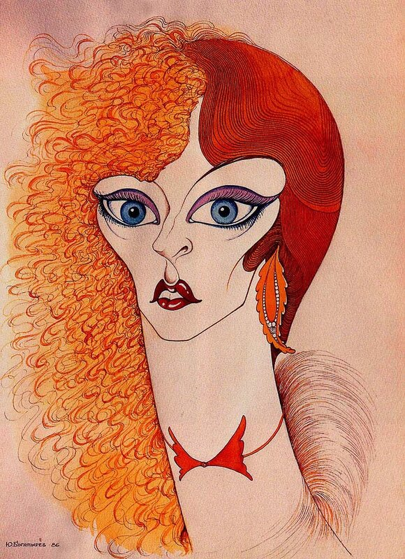 Анастасия Вертинская, 1986.jpg