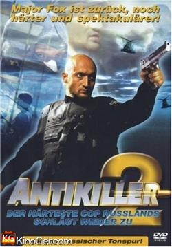 Antikiller 2 (2003)