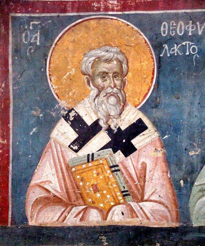 Святой Преподобный Феофилакт, Епископ Никомидийский, Исповедник. Фреска монастыря Грачаница, Косово, Сербия. Около 1320 года.