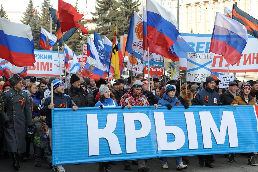 Крым.png