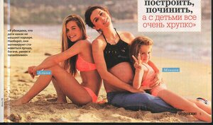 https://img-fotki.yandex.ru/get/5205/19411616.653/0_13297f_9187edde_M.jpg