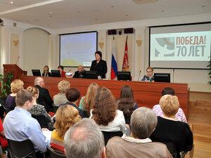 Международная научно-практическая конференция 26-27.03.2015г.