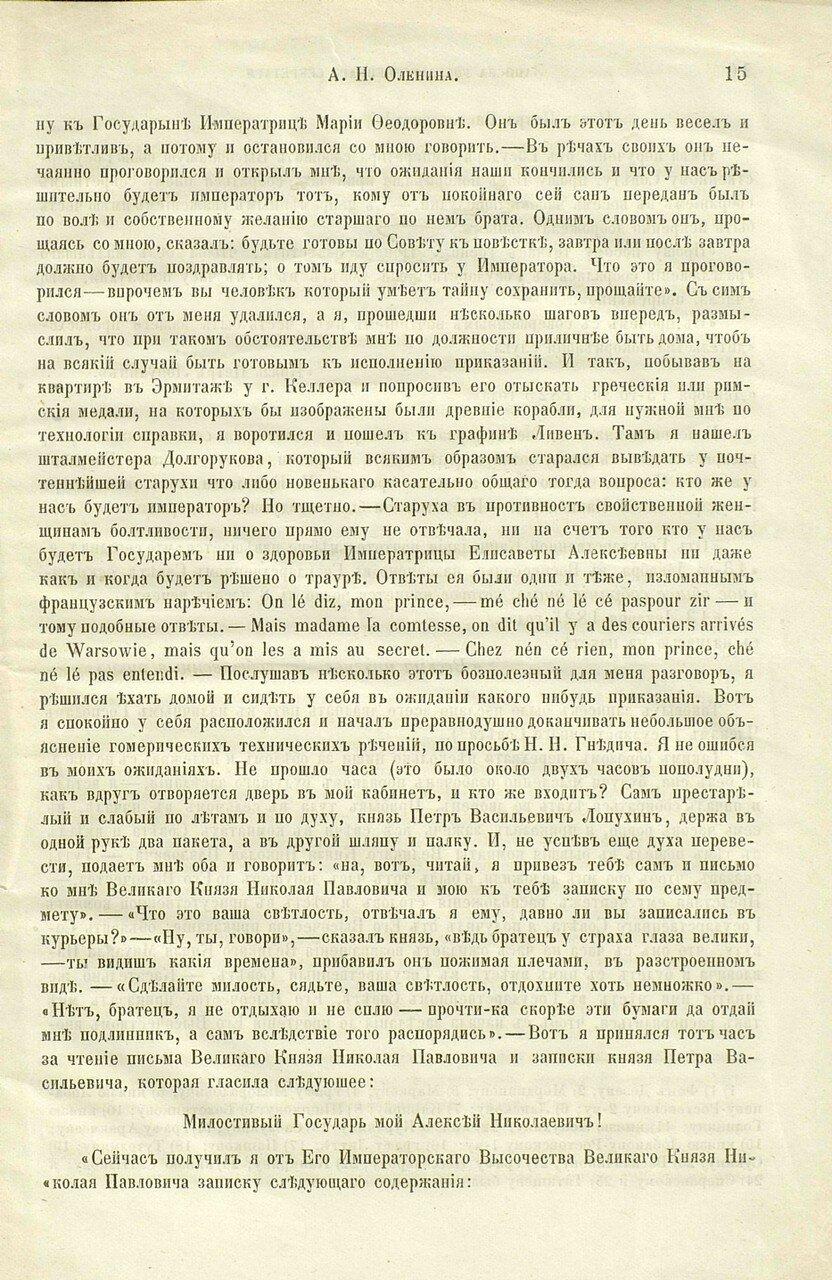 https://img-fotki.yandex.ru/get/5205/199368979.ad/0_21743f_d11db9a4_XXXL.jpg
