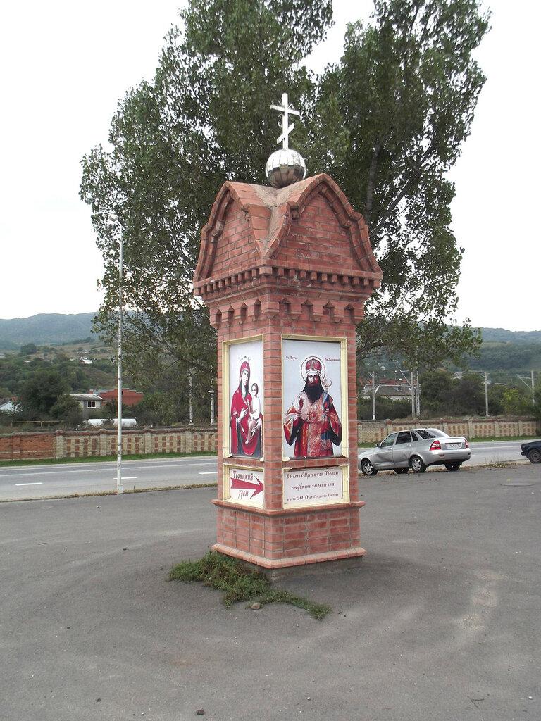 дорога в Кисловодск