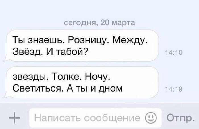 podborka_55.jpg