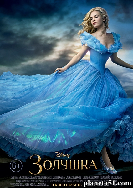 Золушка / Cinderella (2015/TS)