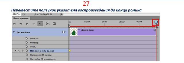 https://img-fotki.yandex.ru/get/5205/231007242.1c/0_1151b3_926f19d3_orig