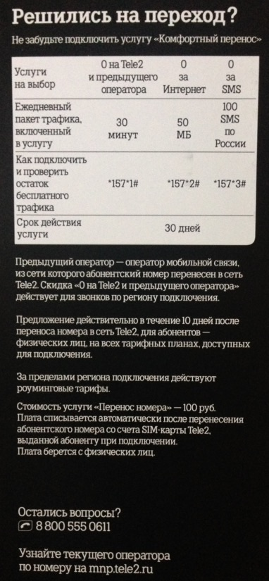 https://img-fotki.yandex.ru/get/5205/23350937.0/0_be8bd_da50cb46_orig.jpg