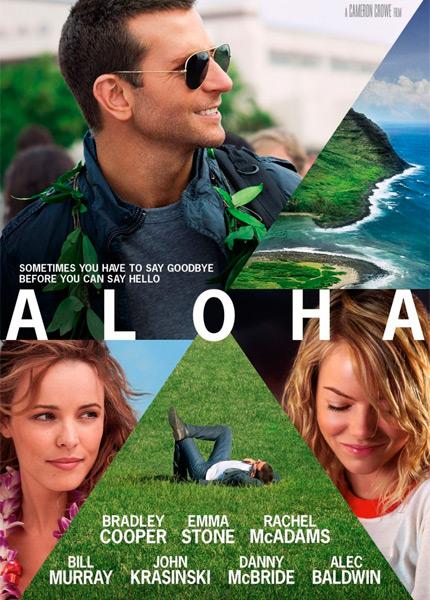 ����� / Aloha (2015)