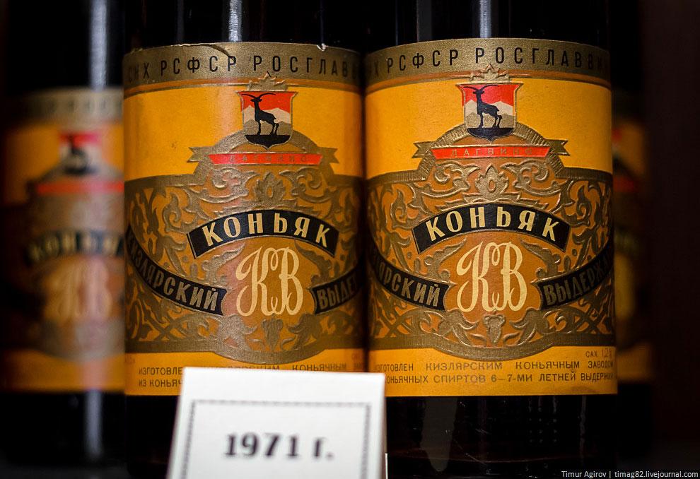 «Дагестан», 13 лет выдержки, экспортные бутылки 1963-го года: