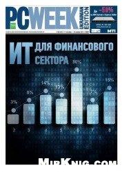 Журнал PC Week №5 2014 Украина