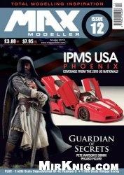 Журнал Max Modeller Issue 12