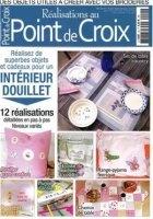 Журнал Realisations au point de croix № 20 2013-2014