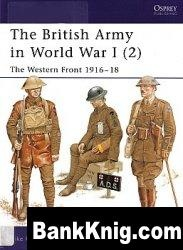 Книга The British Army in World War I (2) The Western Front 1916-18