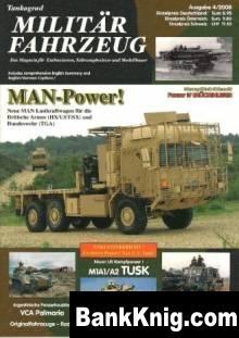 Журнал Magazine Militaerfahrzeug - 2008-04