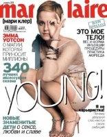 Журнал Marie Claire №4 (апрель 2011 / Росcия)