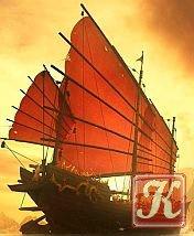 Книга Книга Китайская морская боевая джонка (XIX в) – масштабная модель из картона
