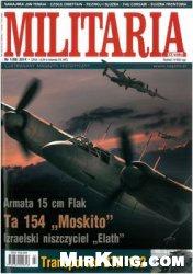 Журнал Militaria XX Wieku №58