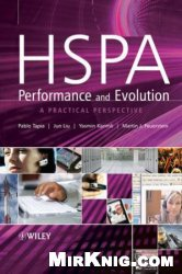 Книга HSPA Performance and Evolution: A practical perspective
