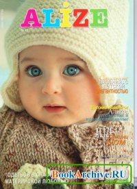 Книга Alize №13 2013 Baby