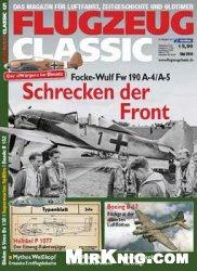 Журнал Flugzeug Classic 2014-05