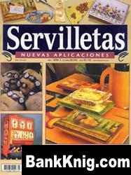 Журнал Servilletas №4/2006 jpg 4,04Мб