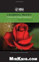 Книга Charming Proofs: A Journey into Elegant Mathematics (Dolciani Mathematical Expositions)