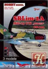 Журнал Книга SBLim-2A, MiG-15UTI, CS-102 [Hobby Model 103]