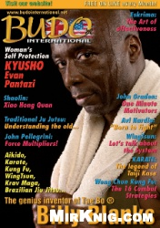 Журнал Budo International June/2014