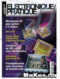 Книга Elecronique Pratique N° 317 - Juin 2007