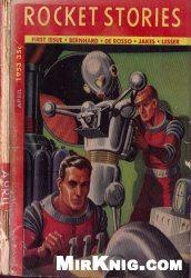 Журнал Rocket Stories (April, 1953)