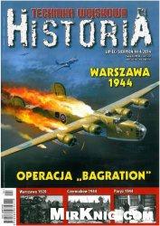 Журнал Technika Wojskowa Historia №4 2014
