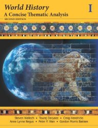 Книга World History, A Concise Thematic Analysis  (Vol.1,2)