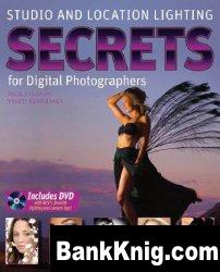 Книга Studio and Location Lighting Secrets for Digital Photographers