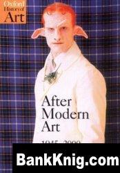 Книга After Modern Art 1945-2000