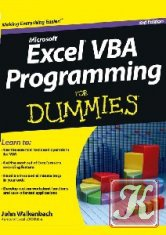Книга Книга Excel VBA Programming for Dummies
