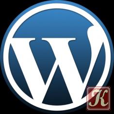 Книга Книга Защита блога на движке WordPress
