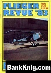 Журнал Flieger Revue №1  1983