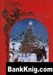 Книга Книга Рождества